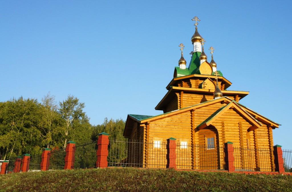 Церковь Аркадия, архиепископа Екатеринбургского