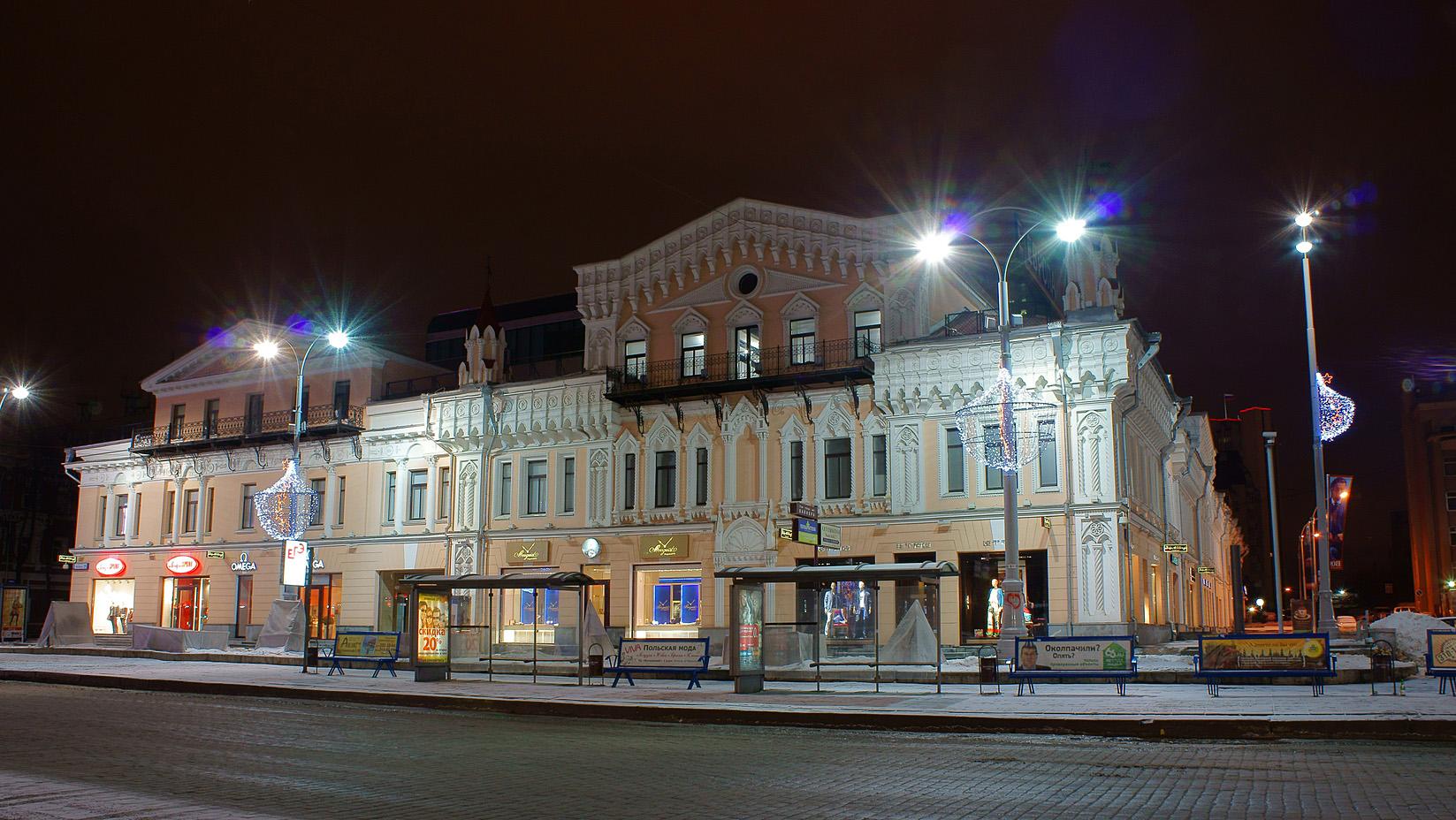 Дом Коробкова-Дмитриевых