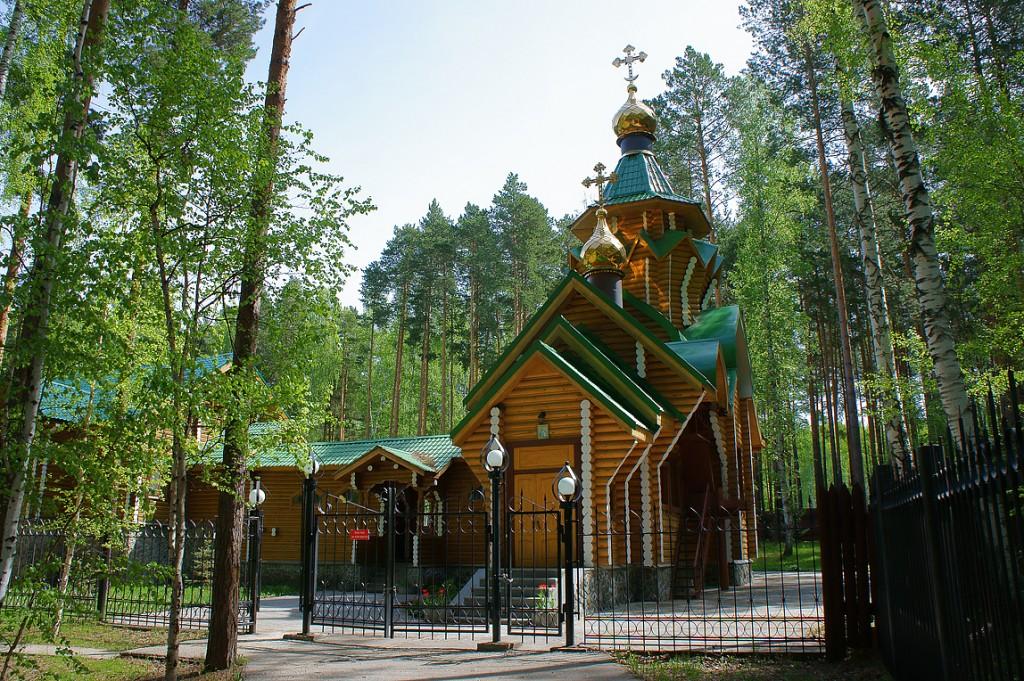 Церковь Праведного Иова Многострадального