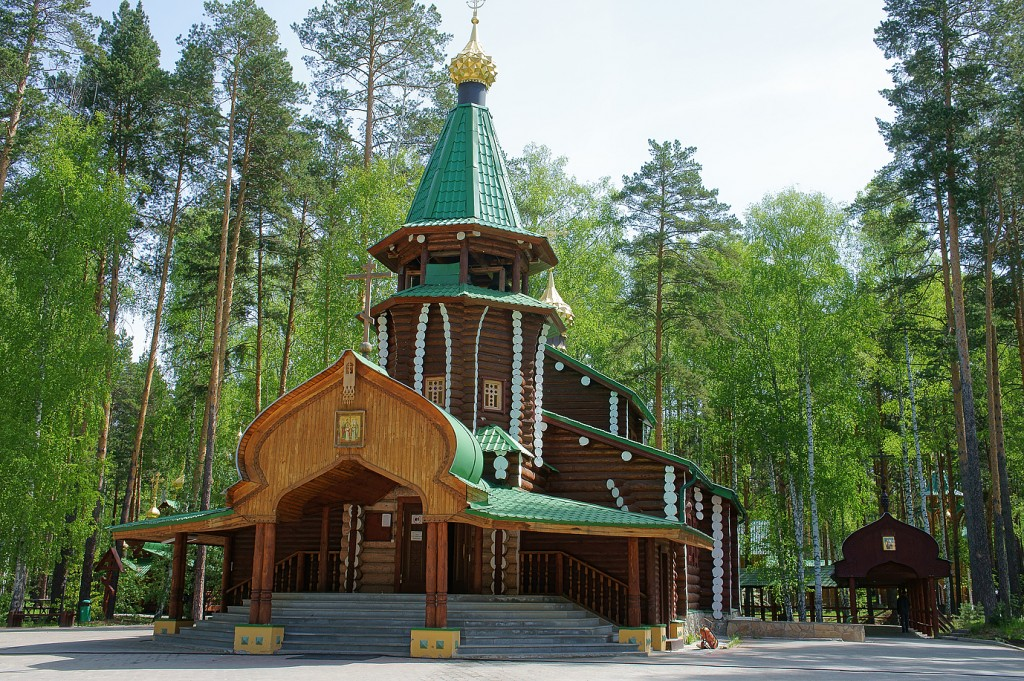 Церковь Святых Царственных Страстотерпцев