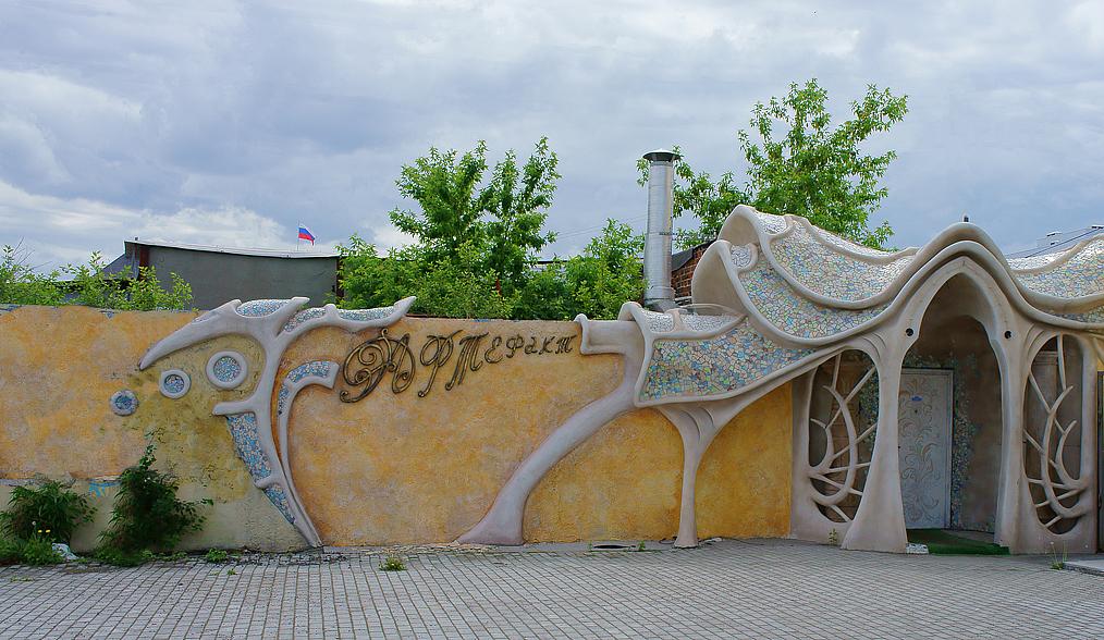 Гауди в Свердоловске
