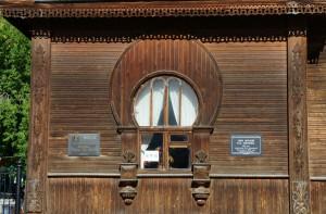 Дом В.И. Иванова