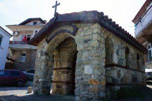 часовня Святых Константина и Елены