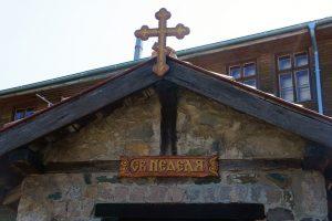 часовня Святой Недели