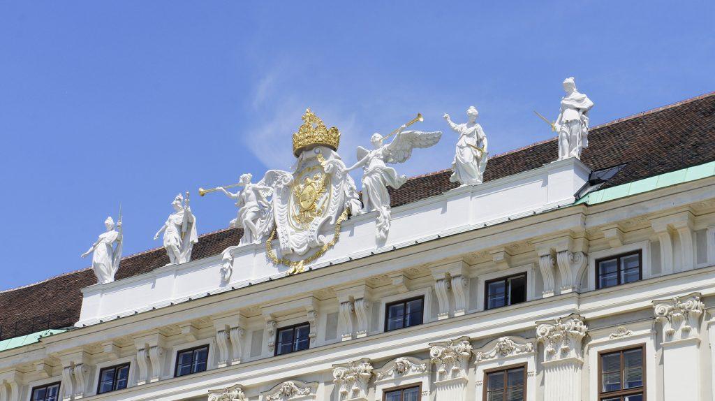 имперская канцелярия