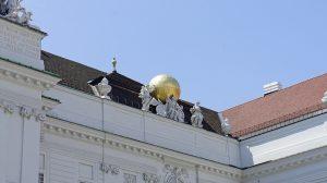 Национальная австрийская библиотека