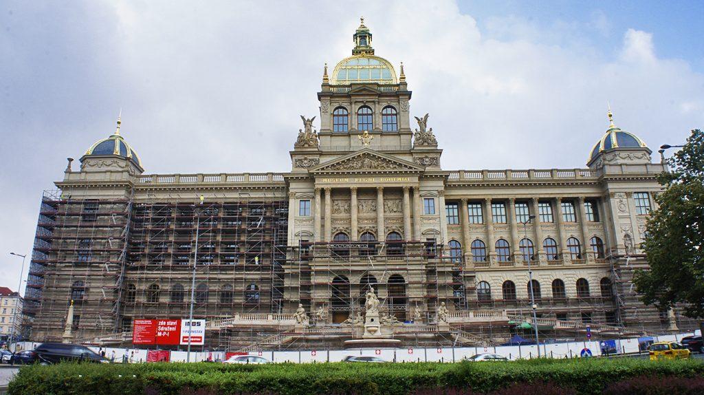 государственный Национальный музей