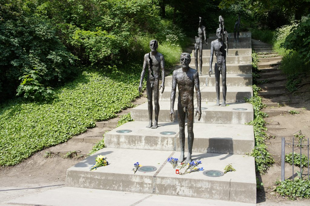 мемориал «Жертвам коммунизма»