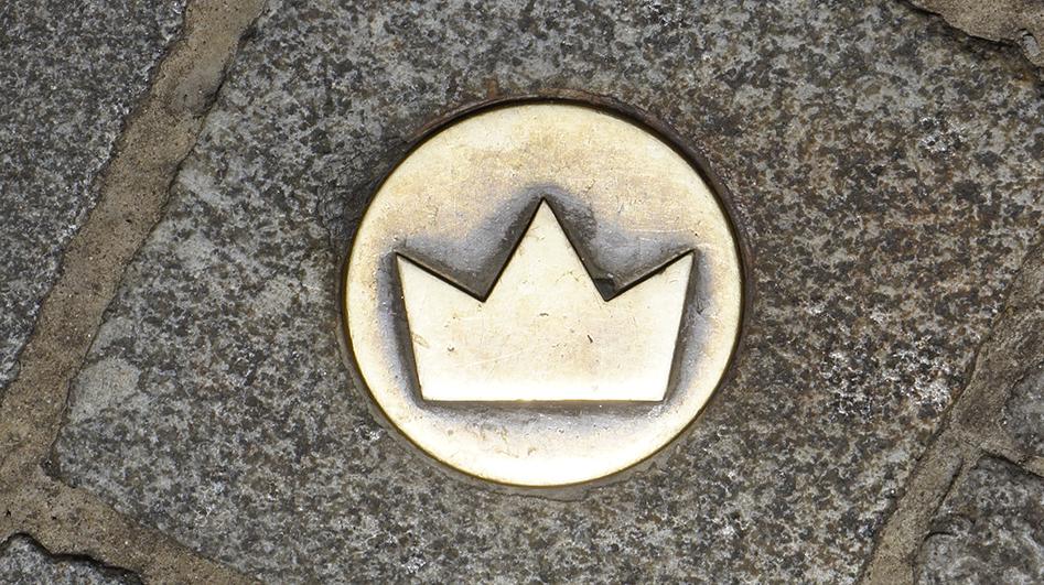 путь королей