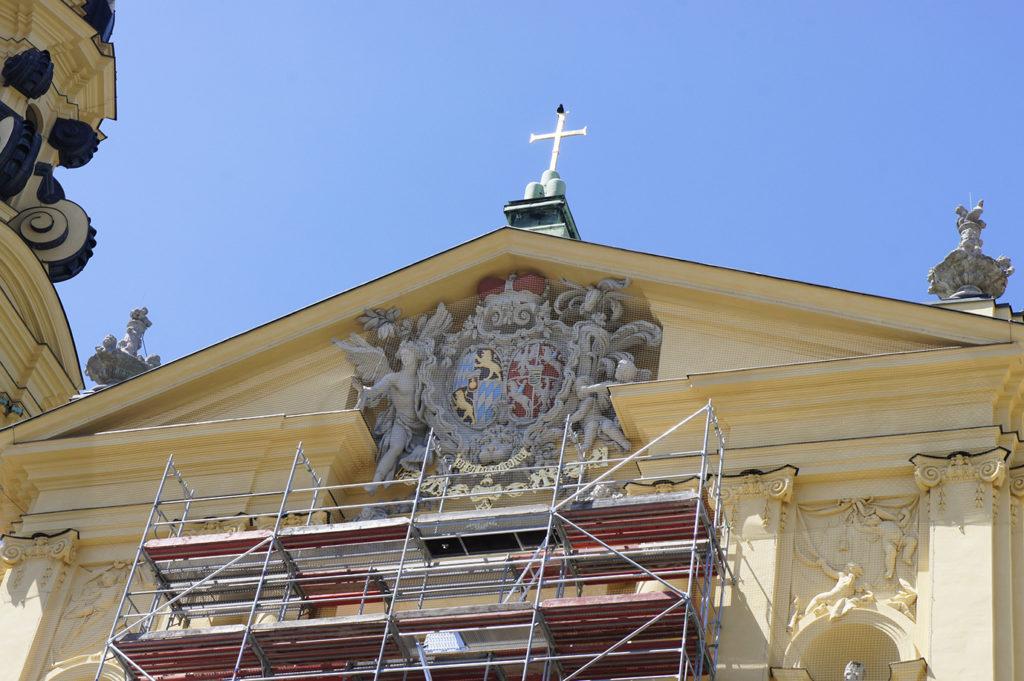 церковь Таетинцев Святого Кажетана