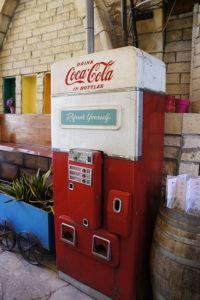 автомат Кока-кола